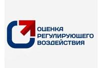 Министерство экономики приглашает принять участие в публичных консультациях по проекту нормативного правового акта
